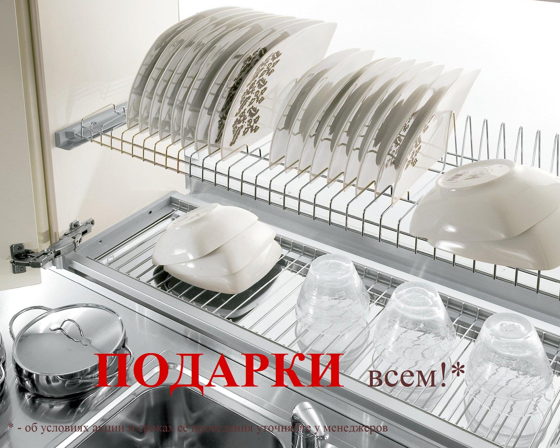 napolnenie-dlya-mebeli-8 - копия